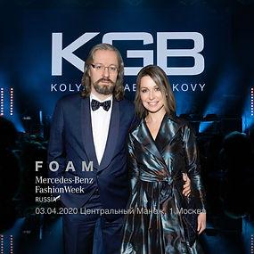KGB MBFWRussia 2020