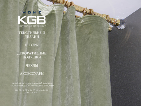 KGB HOME Swarovski