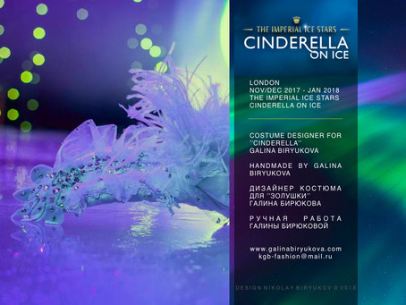 Cinderella On Ice