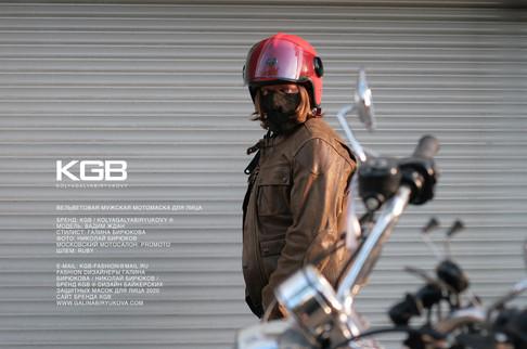 Motomasks Velvet KGB 2020