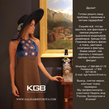 KGB Dress & Home Design