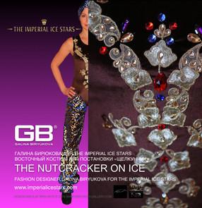 The Nutcraker On Ice