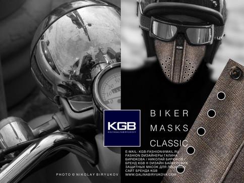 Маски для байкеров KGB 2020
