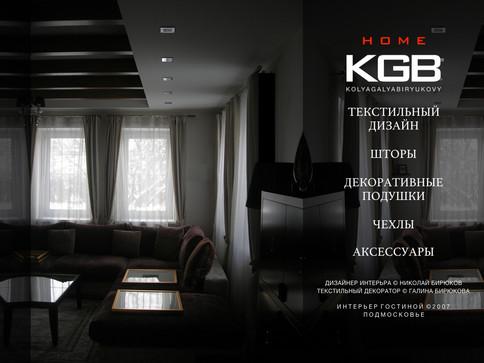 KGB HOME