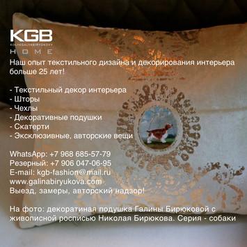 KGB Home Design