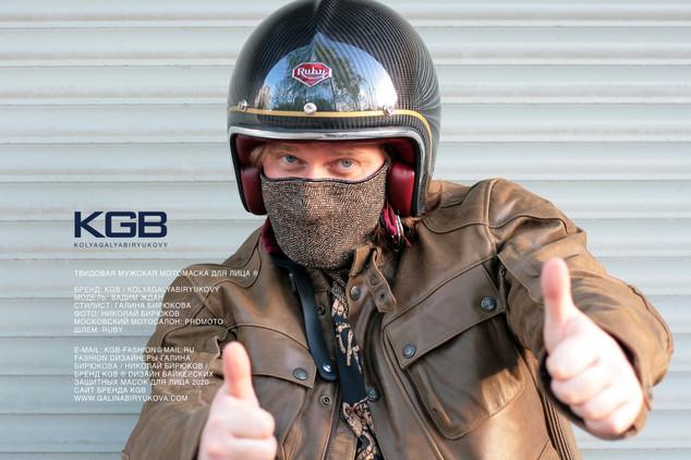 Motomasks Tweed KGB 2020