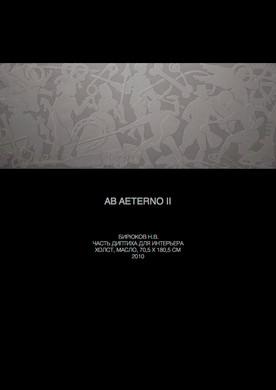 Панно AB AETERNO II