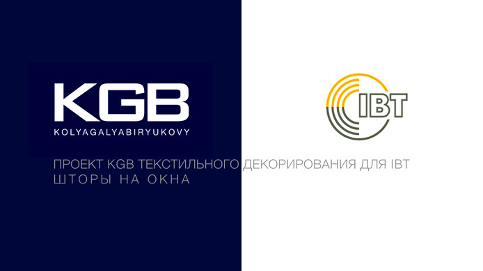 Проект KGB для IBT
