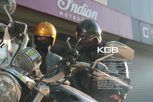 Motomasks KGB 2020