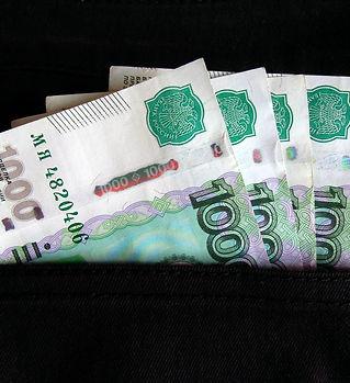money-2291853_1920.jpg