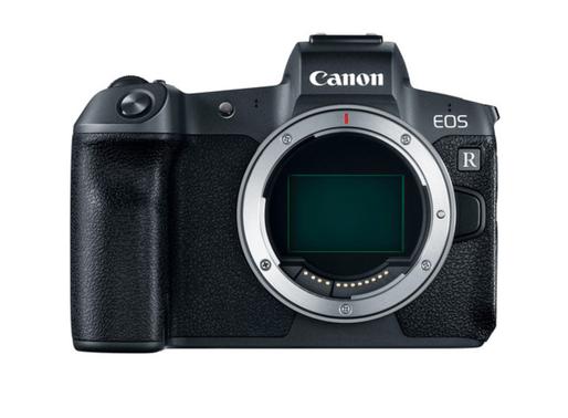 Faça transmissões ao vivo com sua câmera Canon