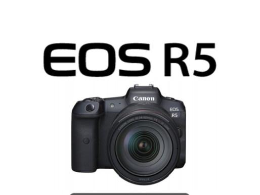 Manual da Canon EOS R5 disponível para download
