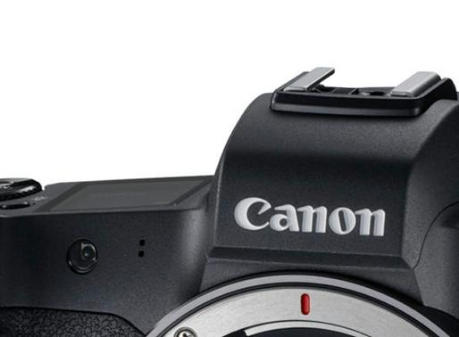 Há rumores de que a Canon lançará a primeira câmera Full Frame 8K em 13 de fevereiro