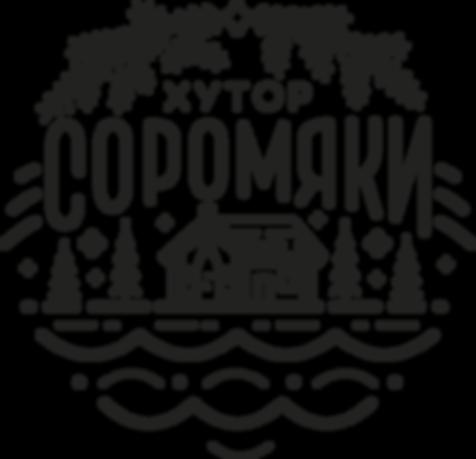 soromyaki.png