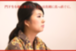 スクリーンショット 2019-01-02 19.53.26.png