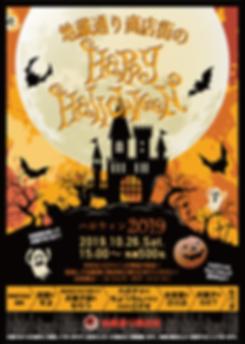 Halloween2019-01.png