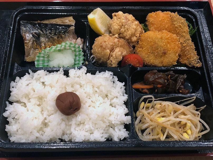 三種盛り弁当(フライ、唐揚げ、さば塩)_税込1000円.jpg