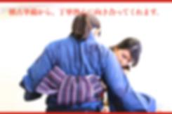 スクリーンショット 2019-01-02 19.53.08.png