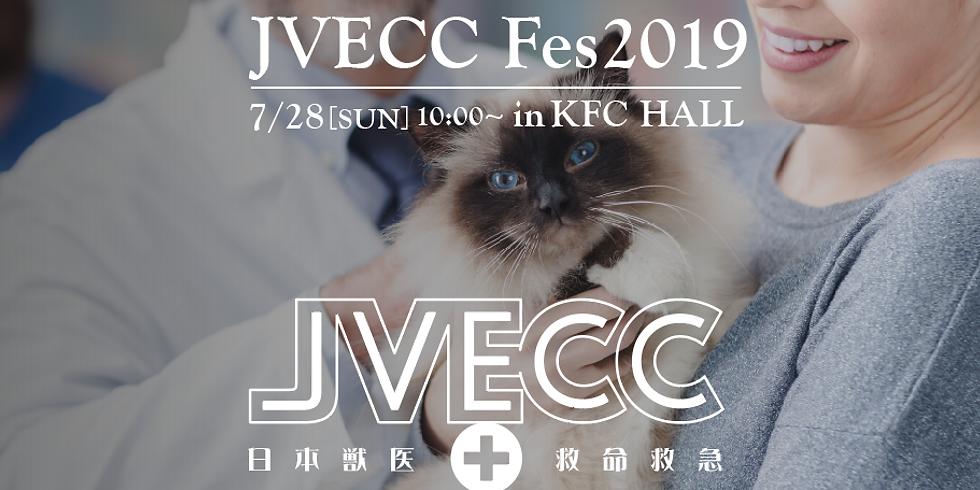 JVECC Fes2019