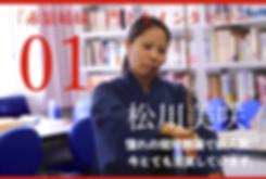 スクリーンショット 2019-01-02 19.52.57.png