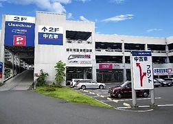 立川.jpg