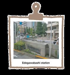 駅E.png