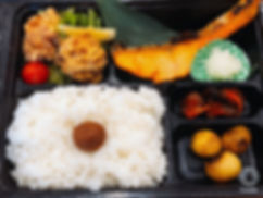 焼き鮭と唐揚げ弁当_税込1000円.jpg
