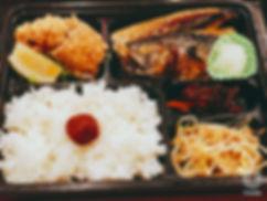 サバの塩焼きと唐揚げ弁当_税込1000円.jpg