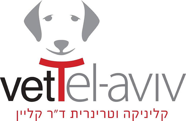 """ד""""ר נורברטו קליין וטרינר בתל אביב"""