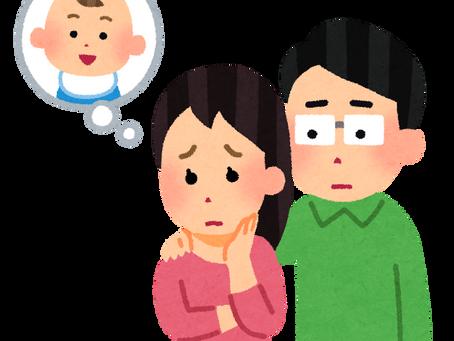 こたろうのはりきゅうでの不妊治療の実際、注意点など