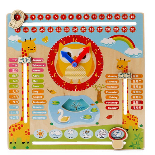Wooden Owls Time Board 猫头鹰时间板