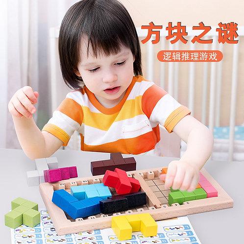 Penta Blocks Game 木质方块之谜