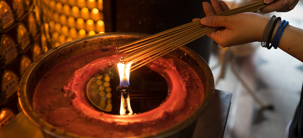 products-incense.jpg