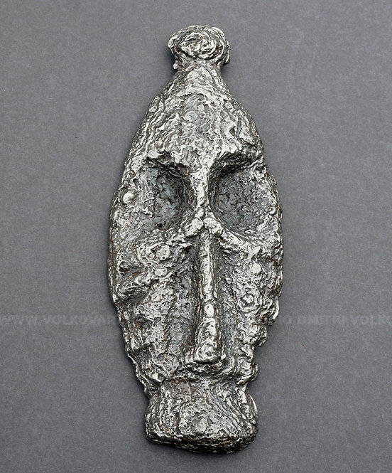 Metal Art Wall Decoration. Handcrafted Steel African Mask #5.