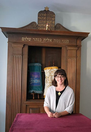 Rabbi Leora Arc.JPG