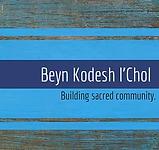 Beyn Kodesh l'Chol logo