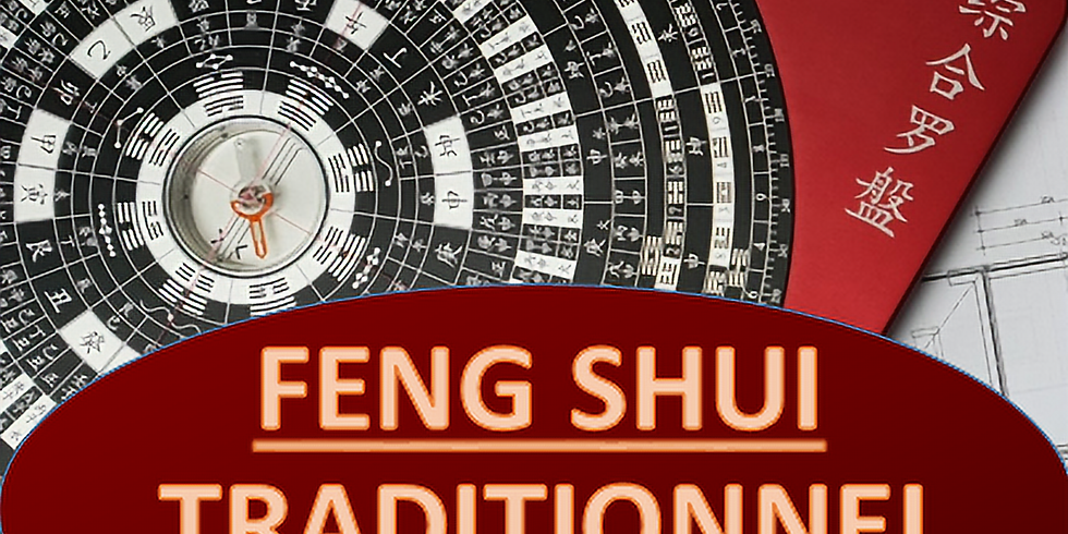 Conférence : Le FENG SHUI traditionnel