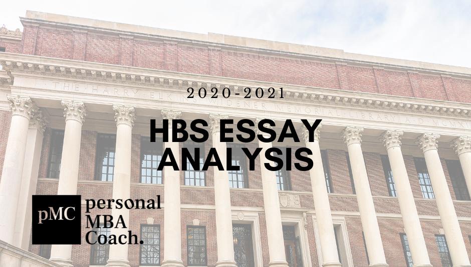 hbs-essay