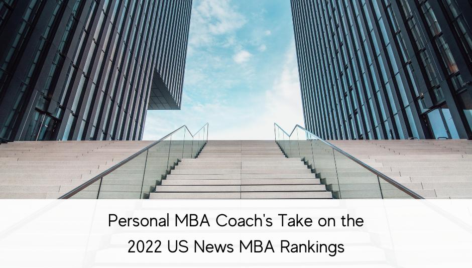 2022-us-news-mba-rankings