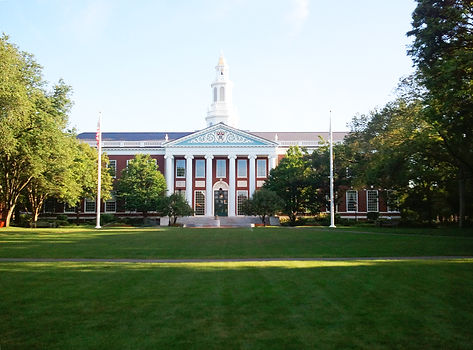 Harvard Business School Class of 2021 - Essay Questions