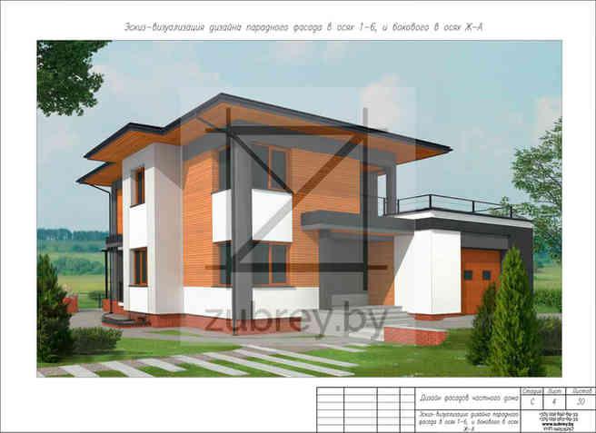 эскиз-визуализация утвержденного дизайна фасадов, вид с осн. проезда