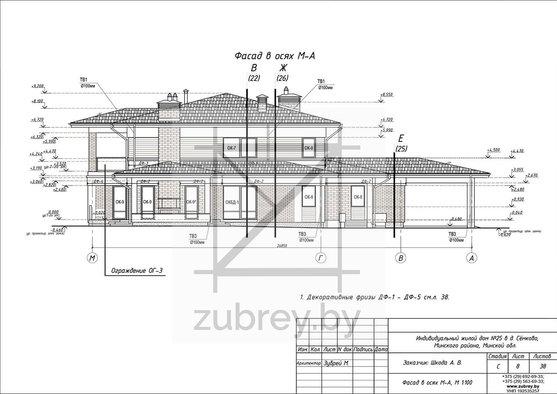 лист с указанием сечений отделки фасадов и разрезов