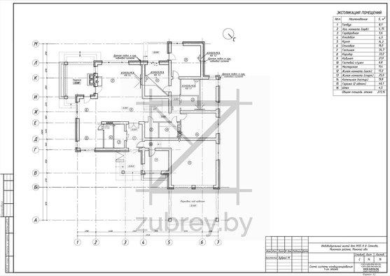 схема системы кондиционирования 1-го этажа