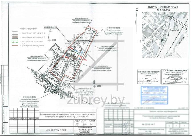 существующее положения дома, топосъёмка, границы участка и ограничения