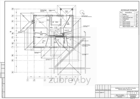 план радиаторного отопления 2-го этажа