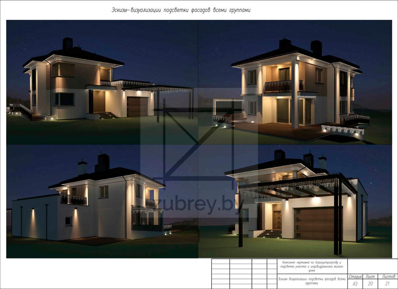 эскиз визуализация подсветки фасадов дома