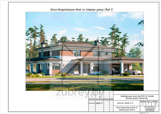лист эскиза-визуализации дома, вид 1
