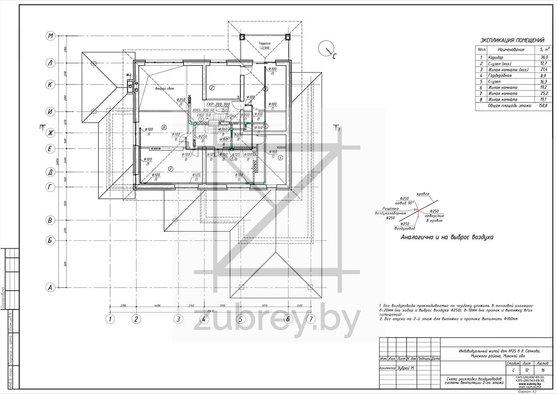 лист плана раскладки воздуховодов на 2-ом этаже