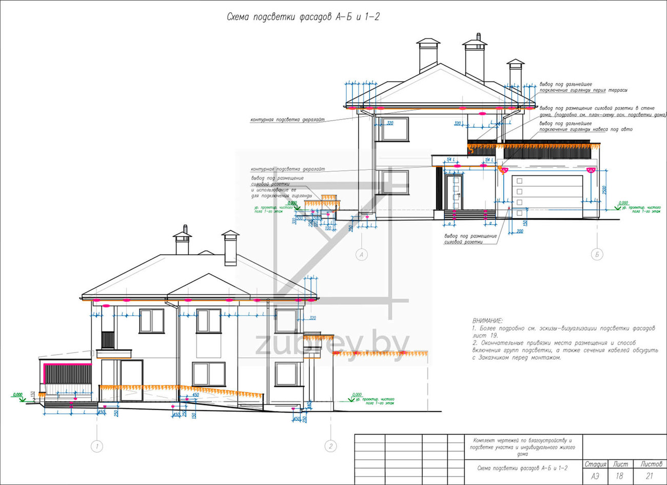 схема подсветки фасадов дома