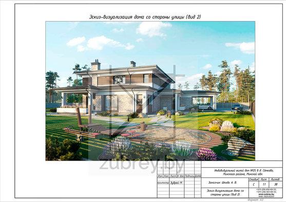 лист эскиза-визуализации дома, вид 2